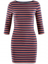 Платье трикотажное базовое oodji #SECTION_NAME# (разноцветный), 14001071-2B/46148/7545S