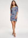 Платье трикотажное облегающего силуэта oodji #SECTION_NAME# (синий), 14001121-4B/46943/7940G - вид 2