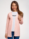 Кардиган ажурной вязки без застежки oodji #SECTION_NAME# (розовый), 63210145-1/18231/4001N - вид 2