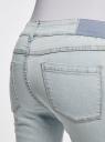 Джинсы-легинсы с эластичными вставками на поясе oodji для женщины (синий), 12104045-2B/45877/7000W
