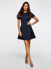Платье жаккардовое с коротким рукавом oodji #SECTION_NAME# (синий), 11902161/45826/7900N - вид 2