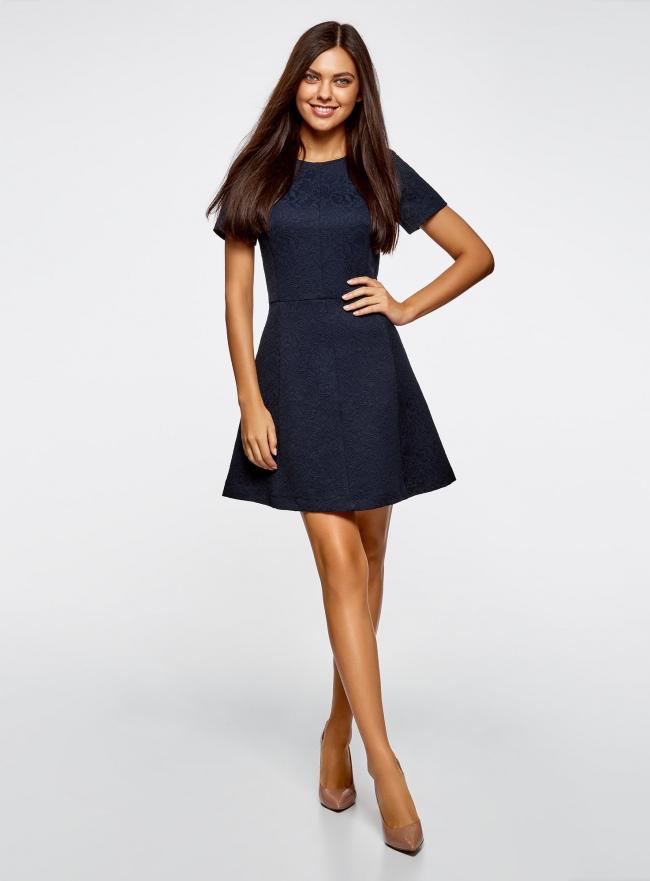 Платье жаккардовое с коротким рукавом oodji #SECTION_NAME# (синий), 11902161/45826/7900N