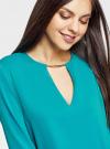 Блузка с вырезом-капелькой и металлическим декором oodji #SECTION_NAME# (бирюзовый), 21400396/38580/7300N - вид 4