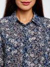 Блузка из комбинированных тканей с модными манжетами oodji #SECTION_NAME# (синий), 11411119/17288/7930F - вид 4