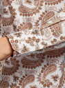 Рубашка хлопковая базовая oodji #SECTION_NAME# (разноцветный), 13K03001-1B/14885/104BE - вид 5