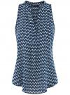 Топ базовый из вискозы oodji для женщины (синий), 14911008-1B/48756/7912O