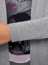Кардиган удлиненный без застежки oodji #SECTION_NAME# (серый), 63212505B/18239/2300M - вид 5
