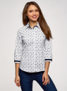 Блузка хлопковая с рукавом 3/4 oodji для женщины (белый), 13K03005-2B/26357/1079E