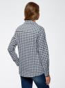 Рубашка свободного силуэта с регулировкой длины рукава oodji #SECTION_NAME# (синий), 11411099-1/43566/7912C - вид 3
