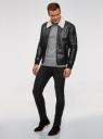 Куртка из искусственной кожи на молнии oodji #SECTION_NAME# (черный), 1L511061M/48591N/2900N - вид 6