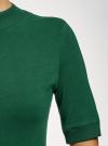 Платье трикотажное с воротником-стойкой oodji #SECTION_NAME# (зеленый), 14001229/47420/6900N - вид 5