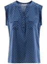 Блузка с короткими рукавами и нагрудными карманами oodji #SECTION_NAME# (синий), 21412132-2B/24681/7910G