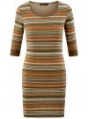 Платье жаккардовое с геометрическим узором oodji #SECTION_NAME# (зеленый), 14001064-5/46025/6859G