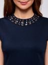 Платье трикотажное с декором из камней oodji #SECTION_NAME# (синий), 24005134/38261/7900N