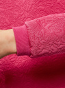 Свитшот из фактурной ткани прямого силуэта oodji #SECTION_NAME# (розовый), 14801037-3/46435/4D00N - вид 5