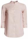 Блузка базовая хлопковая oodji для женщины (розовый), 21412112-2B/45608/4B00N