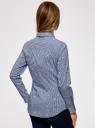 Рубашка приталенная с нагрудными карманами oodji #SECTION_NAME# (синий), 11403222-4/46440/7910S - вид 3