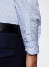 Рубашка принтованная из хлопка oodji для мужчины (синий), 3B110027M/19370N/1078G - вид 5