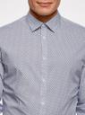 Рубашка приталенная из хлопка oodji #SECTION_NAME# (синий), 3L110300M/19370N/1079G - вид 4
