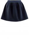 Юбка из фактурной ткани на эластичном поясе oodji #SECTION_NAME# (синий), 14100019-1/43642/7900N