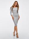 Комплект платьев с вырезом-лодочкой (3 штуки) oodji #SECTION_NAME# (серый), 14017001T3/47420/2000M - вид 6