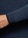 Джемпер вязаный в полоску oodji для мужчины (синий), 4L110053M/21166N/7975S