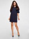 Платье в рубчик свободного кроя oodji для женщины (синий), 14008017/45987/7900N