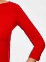 Футболка с рукавом 3/4 oodji #SECTION_NAME# (красный), 24201010B/46147/4500N - вид 5