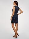 Платье приталенное без рукавов oodji для женщины (синий), 12C00002B/14522/7912O