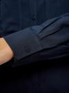 Блузка базовая из вискозы с карманами oodji #SECTION_NAME# (синий), 11400355-4/26346/7900N - вид 5