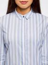 Рубашка приталенного силуэта в полоску oodji #SECTION_NAME# (синий), 11401255/45668/7010S - вид 4
