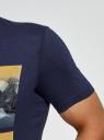 Футболка с пляжным принтом oodji #SECTION_NAME# (синий), 5L611180M/39496N/7910P - вид 5
