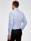 Рубашка базовая из хлопка  oodji для мужчины (синий), 3B110026M/19370N/7010G - вид 3