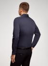 Рубашка базовая приталенная oodji для мужчины (синий), 3B140000M/34146N/7902N - вид 3