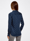 Рубашка базовая с нагрудным карманом oodji #SECTION_NAME# (синий), 11403205-9/26357/7930E - вид 3