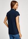 Рубашка прямого силуэта с короткими рукавами oodji #SECTION_NAME# (синий), 11411141/46401/7900N - вид 3