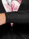Кардиган вязаный с поясом oodji для женщины (черный), 73212233-2/45486/2900X