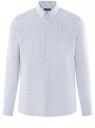 Рубашка базовая приталенная oodji #SECTION_NAME# (белый), 3B110019M/44425N/1075G