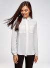 Блузка вискозная с нагрудными карманами oodji #SECTION_NAME# (белый), 21411126-1/48458/1200N - вид 2
