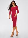 Платье облегающее с вырезом-лодочкой oodji #SECTION_NAME# (красный), 14017001-6B/47420/4901N - вид 6