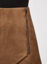 Юбка из искусственной замши на молнии oodji #SECTION_NAME# (коричневый), 18H00024/45778/3700N - вид 4