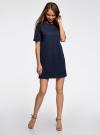 Платье из фактурной ткани прямого силуэта oodji #SECTION_NAME# (синий), 24001110-3/42316/7900N - вид 6