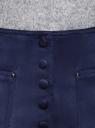 Юбка-трапеция из искусственной замши oodji для женщины (синий), 18H05005/45778/7902N