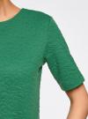 Платье из фактурной ткани прямого силуэта oodji #SECTION_NAME# (зеленый), 24001110-3/42316/6E00N - вид 5
