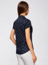 Рубашка хлопковая с нагрудными карманами oodji #SECTION_NAME# (синий), 11402084-3B/12836/7910Q - вид 3