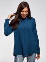 Блузка вискозная А-образного силуэта oodji #SECTION_NAME# (синий), 21411113B/42540/6C00N - вид 2