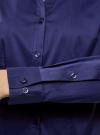 Рубашка приталенная с V-образным вырезом oodji #SECTION_NAME# (синий), 11402092B/42083/7900N - вид 4