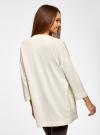 Кардиган без застежки с карманами oodji #SECTION_NAME# (белый), 73212397B/45904/1200N - вид 3