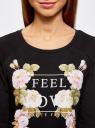 Свитшот с принтом прямого силуэта oodji для женщины (черный), 14807011-2/42992/2919P