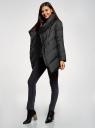 Куртка стеганая с объемным воротником oodji #SECTION_NAME# (черный), 10200079/32754/2900N - вид 6